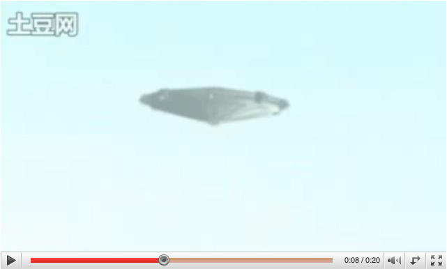 Real ufo in china or blunt hoax? %categort